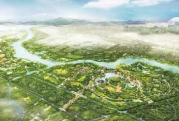 北京世园会将于4月29日正式开幕
