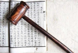 解析中国古代如何拍卖