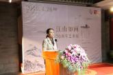 江山如画:庆祝新中国成立70周年艺术展亮相