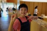 丙烯画-沉思的人-朱毓博-国际青少年美术家