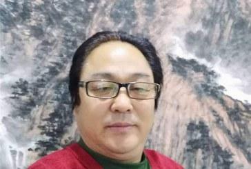 现代书画名家_王召海_WangZhaohai