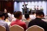 北京匡时2019春季拍卖会于北京国际饭店收槌