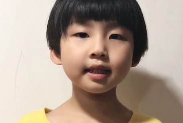 中国画_荷花_安子晨_国际青少年美术家