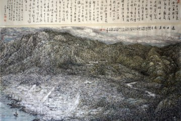 中国画论山水的自觉与境遇选择