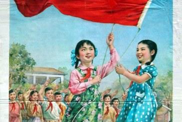 解放初期的宣传画节选