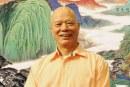 当代著名中国画家郑百重_Zheng-BaiZhong