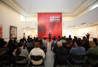 """""""礼赞新时代·讴歌母亲河""""巡展在中国国家画院开幕"""