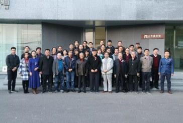 井冈情怀_石大法山水画展在北京上方美术馆隆重开幕