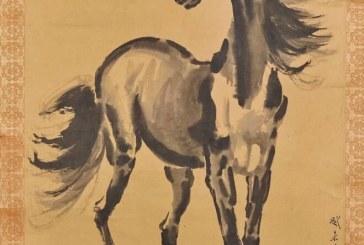"""中国近现代名家书画_登陆巴黎""""亚洲艺术""""拍卖"""