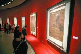 苏轼《潇湘竹石图卷》亮相中国美术馆