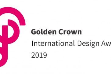 Golden Crown金戴奖国际设计大赛征集