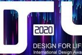第二届DFL创意国际设计奖