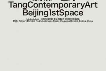 """黎薇""""童话""""个展_北京第一空间_当代唐人艺术中心"""