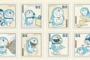 哆啦a梦50周年_复古版纪念邮票问世