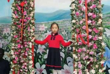 中国画_山居_姜玟熙_国际青少年美术家_少美联赛