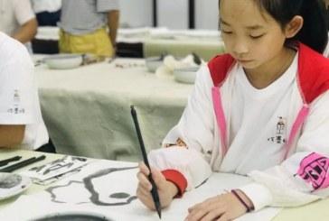 中国画_红枫_杨景雯_国际青少年美术家_少美联赛